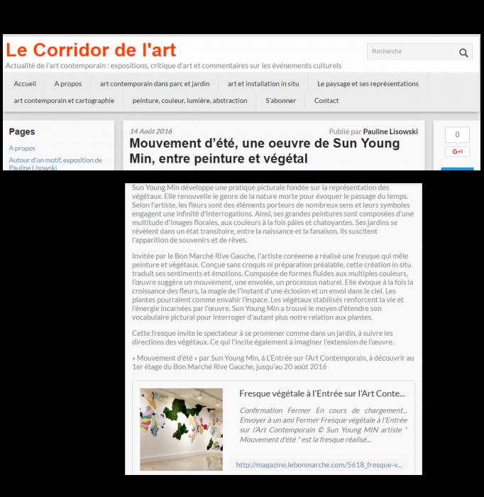 le-corridor-de-lart-aout-16